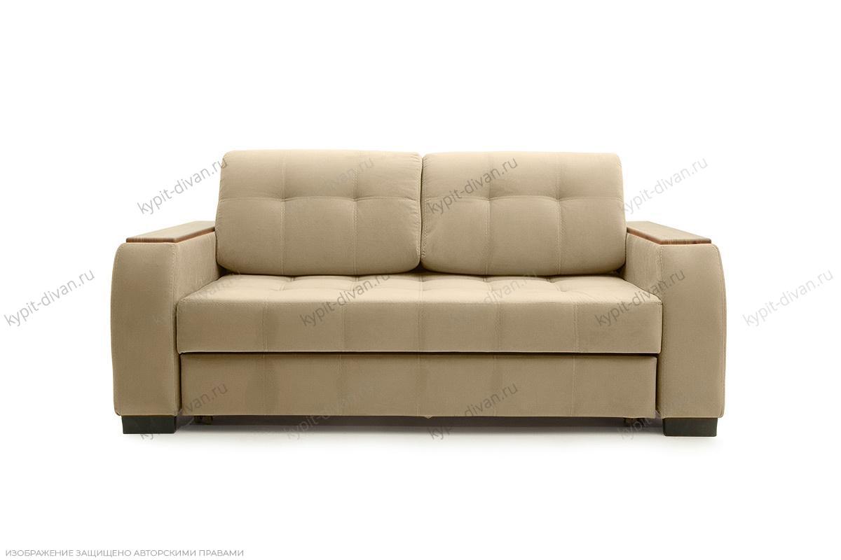 Прямой диван Берлин-2